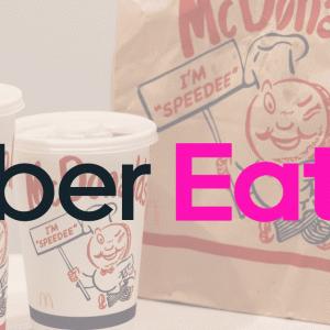 ◎Uber Eats お得に!おうちで『マック』を注文