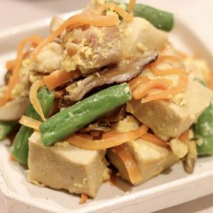 ◎おうちごはん 給食の味『炒り豆腐』#レシピ#簡単