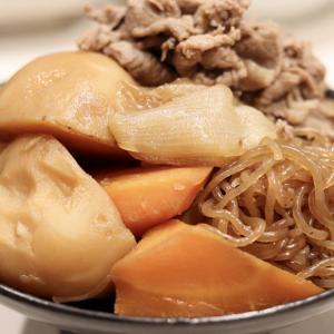 ◎おうちごはん 定番!お肉たっぷり『肉じゃが』#和食レシピ