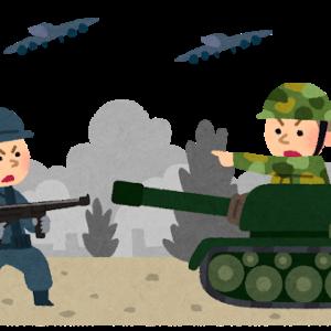 【米国株】戦争特需で上がる株