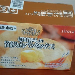 今日は パンとチーズの日か?