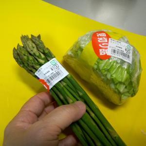 見切り野菜で 夕食!