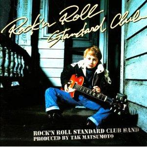 90年代 J-POPベスト20第5位 ROCK'N ROLL STANDARD CLUB BAND