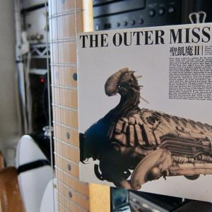 The Outer Mission SEIKIMA-Ⅱ