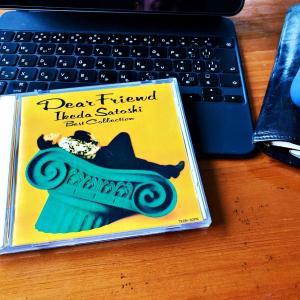 Dear Friend Ikeda Satoshi Best Collection