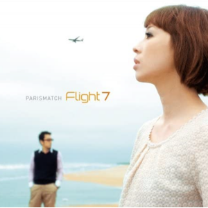 Flight 7 Paris match