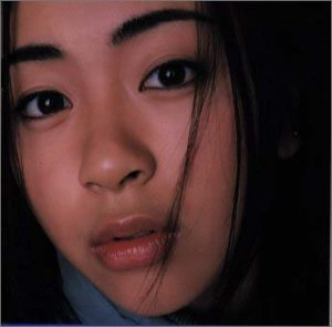 90年代 J-POPベスト20 第7位