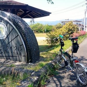 くま川鉄道湯前駅前-JR人吉駅前:「球磨川サイクリングロード」を行く