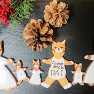 ジンジャークッキーのレシピ【ねこ森町のクリスマス】【ツリーに飾ろう】
