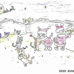 カップケーキとねこ森町のミッション【Merry Christmas!】