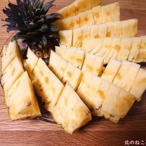 台湾パイナップルがジューシーでクセになる味だった話