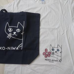 オリジナルデザインに一目ぼれ。猫庭Tシャツが届きました