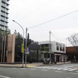 東急ホテル・タリーズ / 三島駅