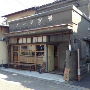 自転車の寄り道。 ターブル ドゥ クドウ(Kudo菓子工房)/三島