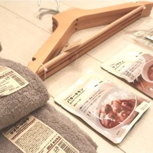 無印良品のアルミハンガー/ブナ材ハンガーの使い分け
