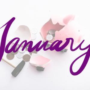 1月の副収入の記録
