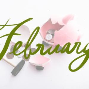 2月の副収入の記録 大暴落の株価でも利益が出た!