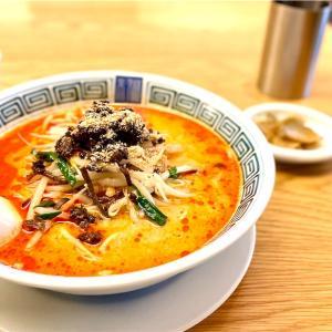 〈青山〉希須林の名物担々麺