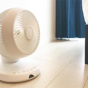 暖房+サーキュレーター+部屋干しで、快適な暖房生活をおくりたい