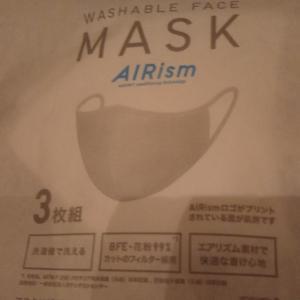 【ユニクロ】エアリズムマスクが買えました!