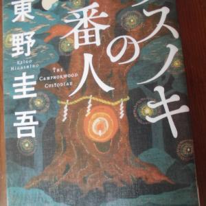 【読書】最近読んだ本いろいろと、便利なアプリ