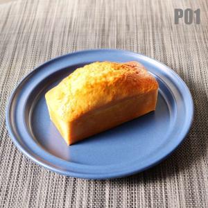 アーモンド バター Pound No62