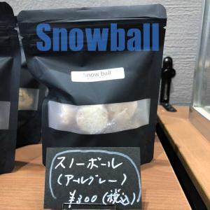 焼き菓子の新作 Snowball