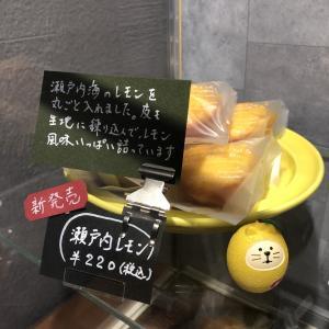 瀬戸内レモンケーキ 好評発売中!