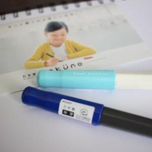 初めての万年筆 kakuno