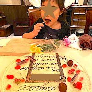 下の子ちゃんの誕生日⭐️の週末