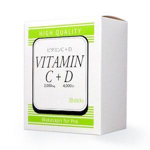 高濃度VitaminC+D🌟