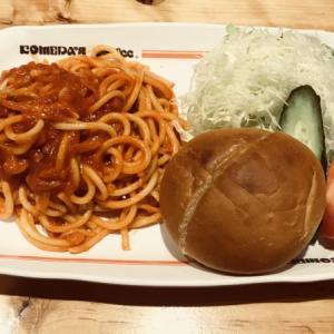 コメダ珈琲店のナポリタンスパゲティ