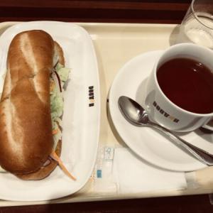 ドトールの新ミラノサンドB〜北海道サーモンとエビのバジルソース〜