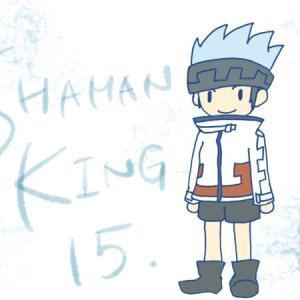 SHAMAN KING(シャーマンキング)第15廻感想「歯車のかみあう時」