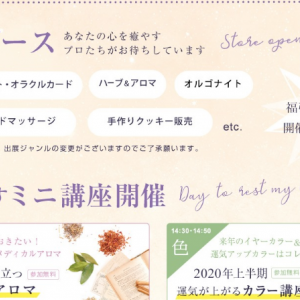 11月3日は京都のイベント『心の休日』に出店しますよ〜♪