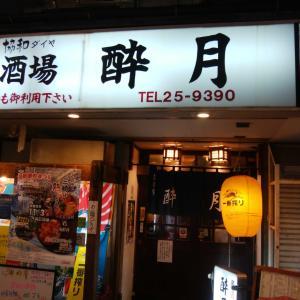 横須賀に帰ってきたんだろ…
