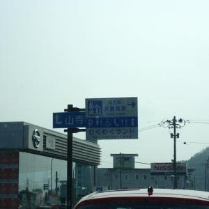 知らない街を走ってみたい(天童温泉編)