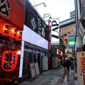 横須賀 中央酒場では…