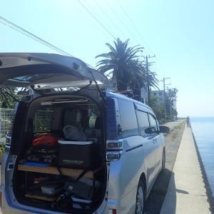 続 三浦半島のシロギス釣り