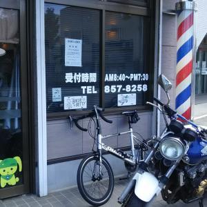 三浦にて(床屋編)