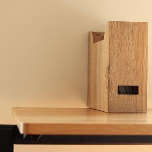 カインズの木目調ファイルケース980円なのにそれ以上に見える件。