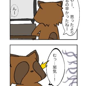 【ドラマ】きのうなに食べた?