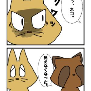 野良猫さえも