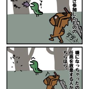 【MHWI】救援。