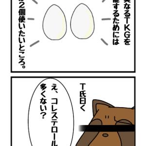ぽて山の休日クラブ
