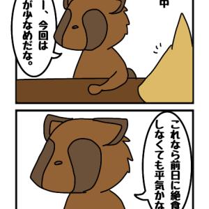 【ドラマ】孤独のグルメ シーズン8