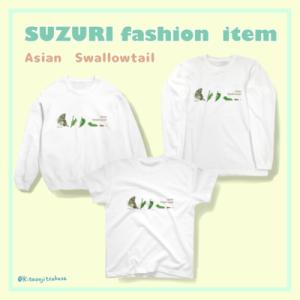 Suzuriで新アイテム販売!
