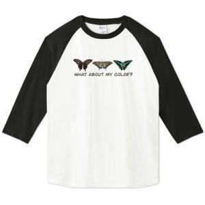 Tシャツトリニティでもグッズ販売開始です!