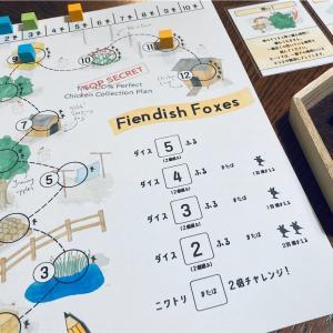Fiendish Foxes