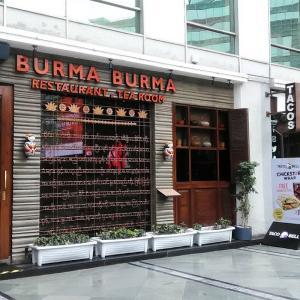 気になる☆ビルマ料理の店 ~ Burma Burma ~